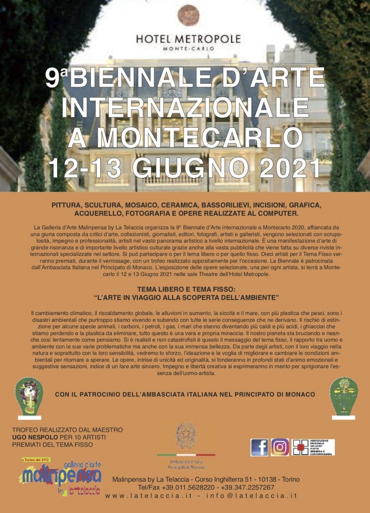 montecarlo2021